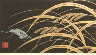 Japanese woodblock engraving 1995